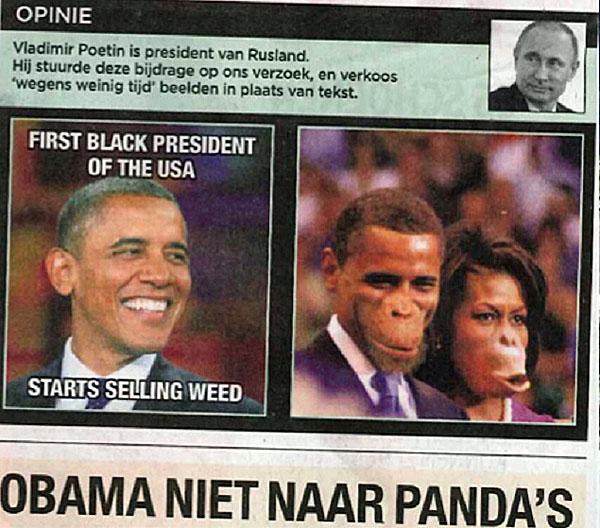 Photo courtesy www.wnd.com