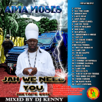 Mixtape legend DJ Kenny collaborates with Dominican Reggae artiste Aima Moses