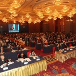 Caribbean Export invites you to China Summit